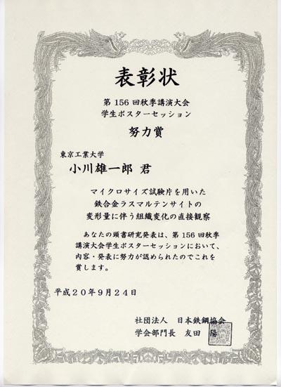 award0459.jpg