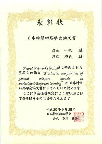 award0460.jpg