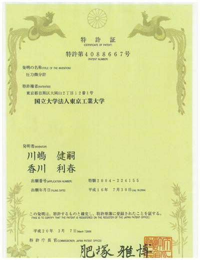 award0465.jpg