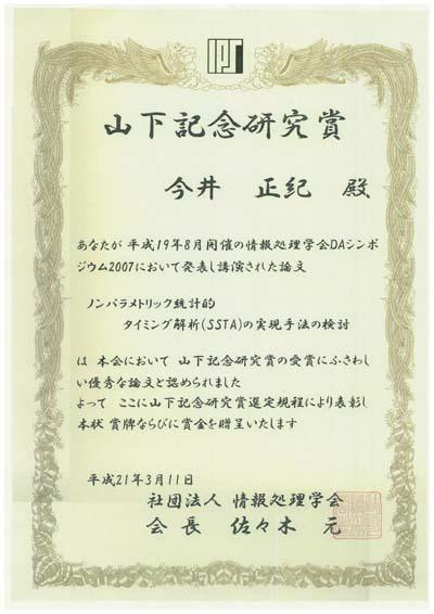 award0471.jpg