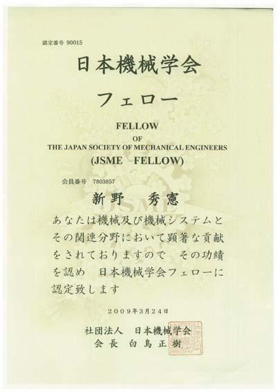 award0474.jpg