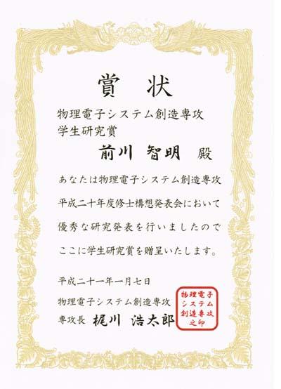 award0479.jpg