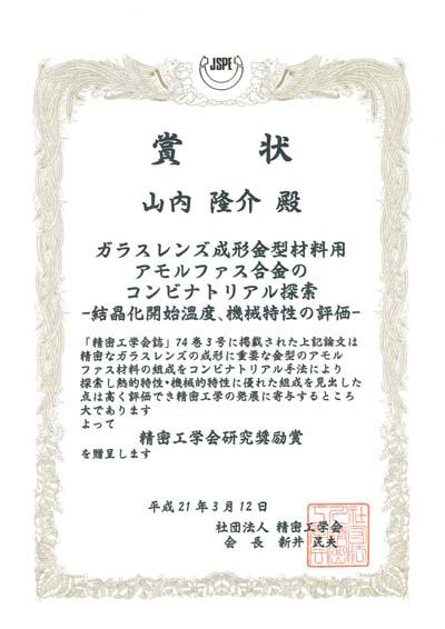 award0480.jpg