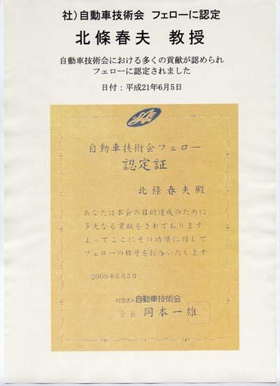 award0482.jpg