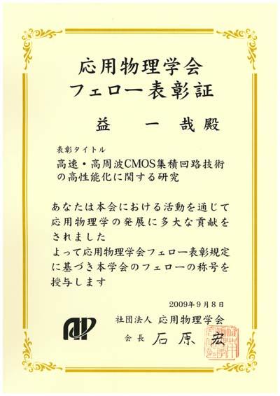 award0495.jpg