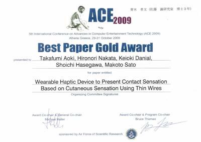 award0501.jpg