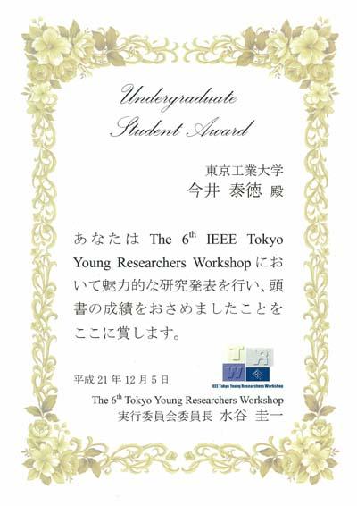 award0503.jpg