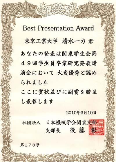 award0505.jpg