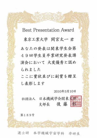 award0506.jpg