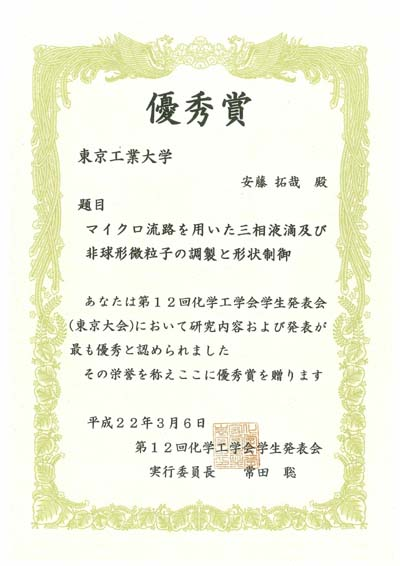 award0507.jpg