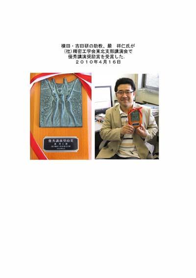 award0514.jpg