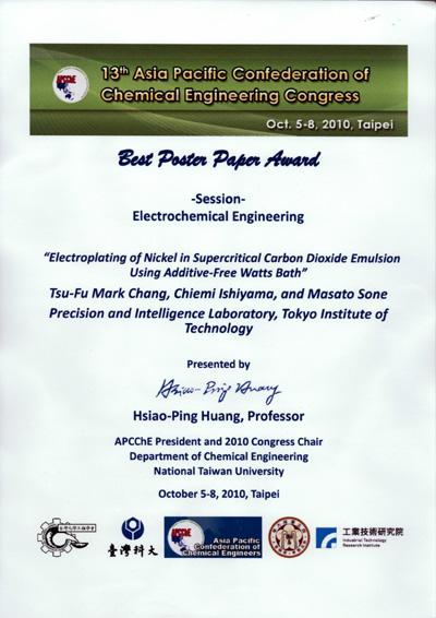 award0523.jpg