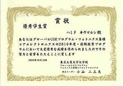 award0524.jpg