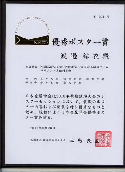award0525.jpg