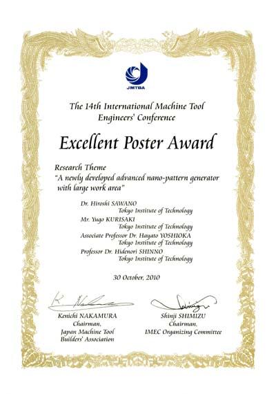 award0527.jpg