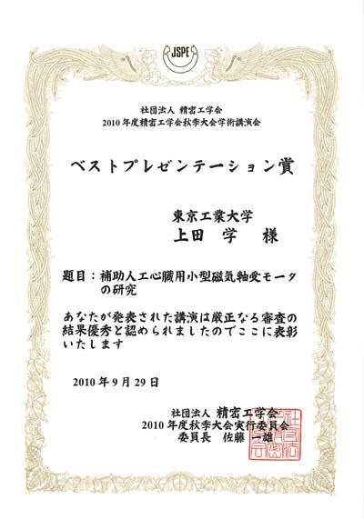 award0529.jpg