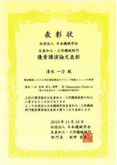 award0530.jpg