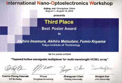 award0532.jpg