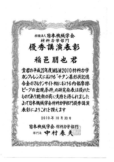 award0536.jpg