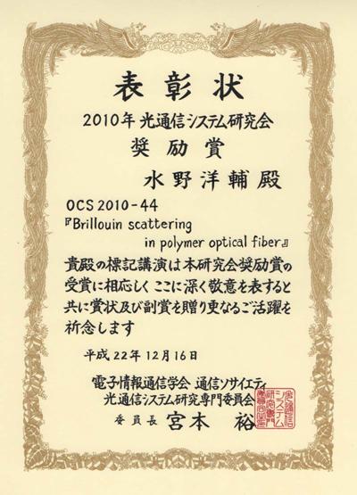 award0538.jpg