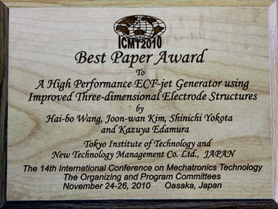 award0539.jpg