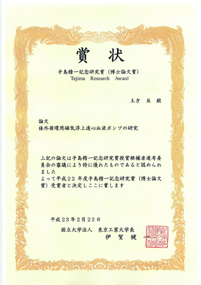 award0540.jpg