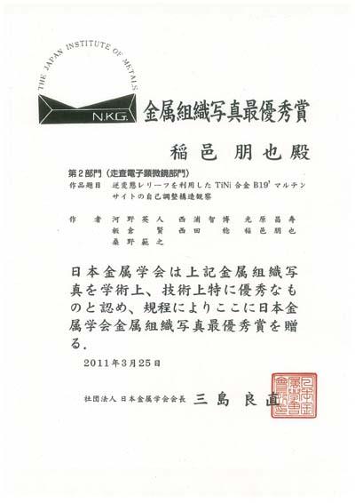 award0543.jpg