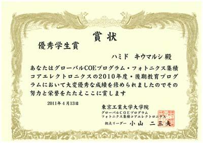 award0544.jpg