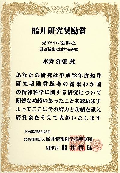 award0545.jpg