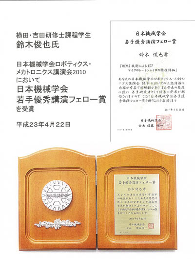 award0546.jpg