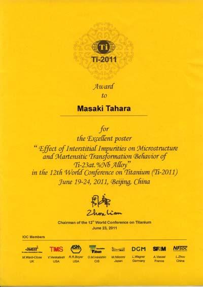 award0549.jpg