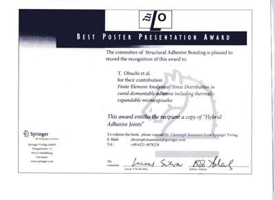 award0550A.JPG