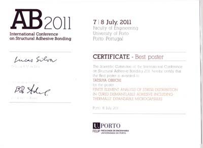 award0550B.JPG