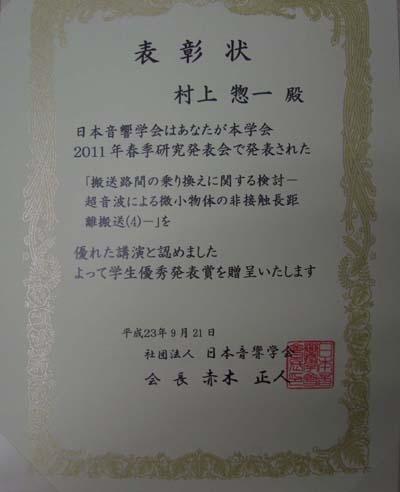 award0554.jpeg