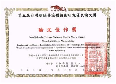 award0558.jpg