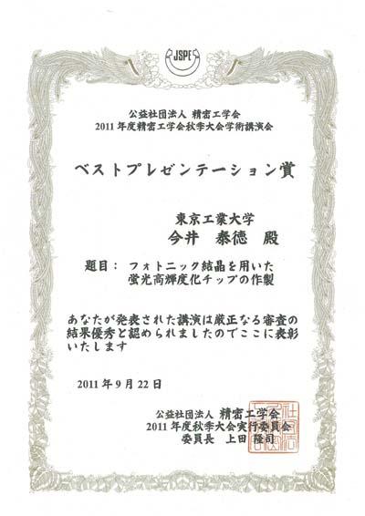 award0601.jpg