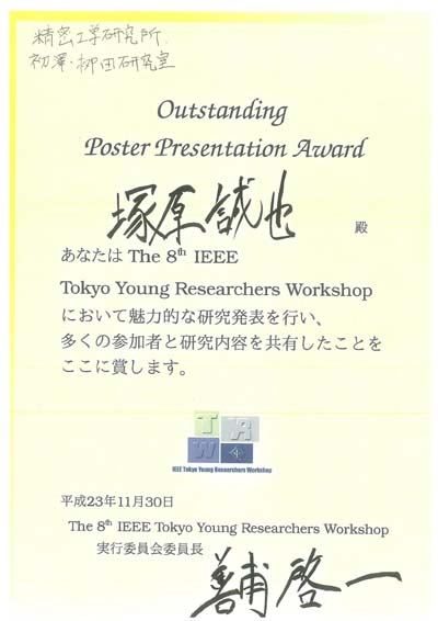 award0608.jpg