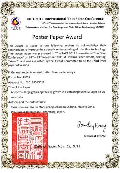 award0610.jpg