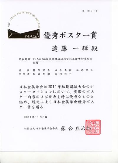 award0613.jpg