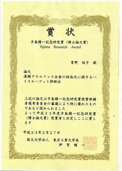 award0615.jpg