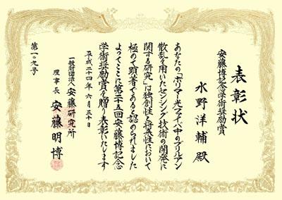 award201214.jpg