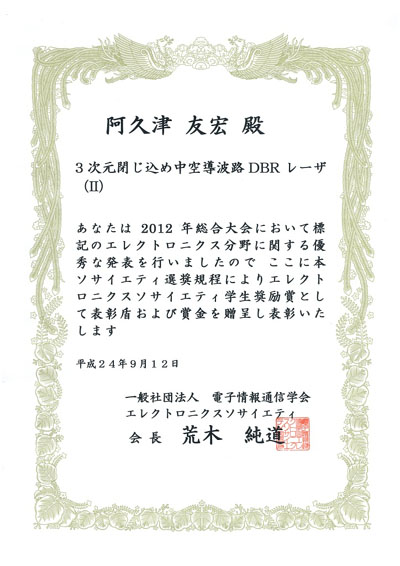 award201215.jpg