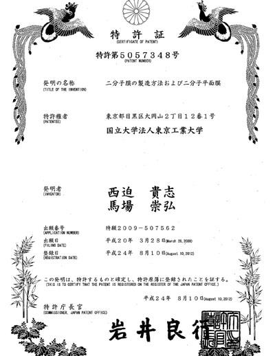 award201216.jpg