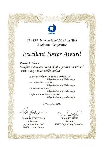 award201220.jpg