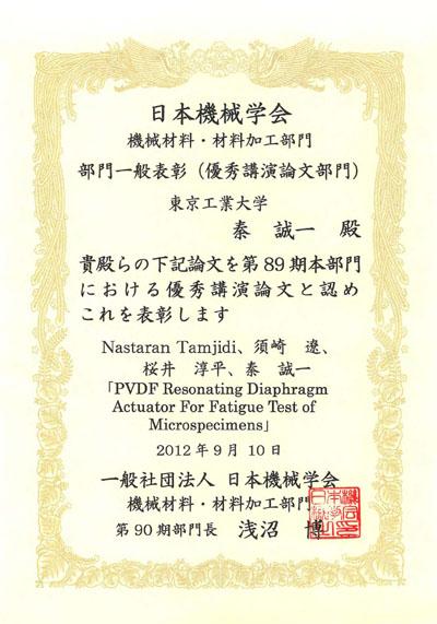 award201222.jpg