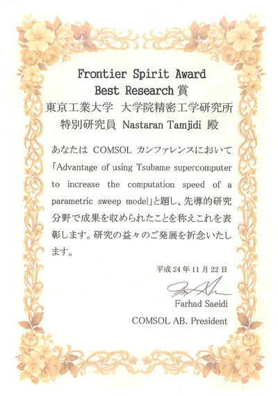 award201223.jpg