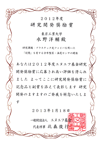 award201227.jpg