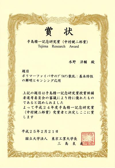 award201228.jpg