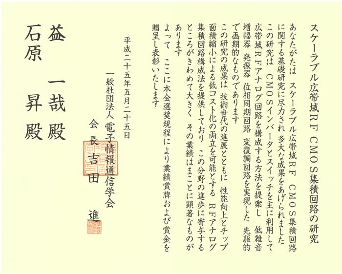 award2013_06a.jpg