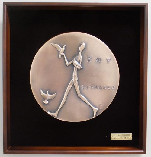 award2013_06b.jpg